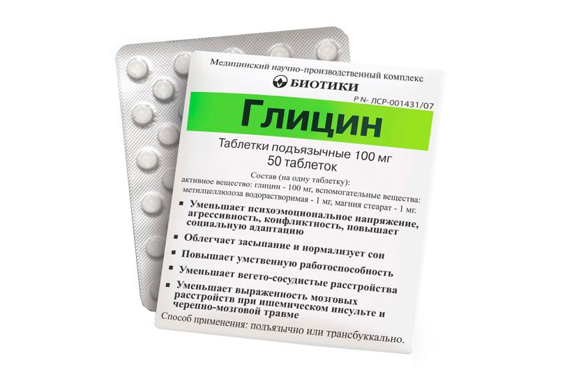 Передозировка антибиотиками первые симптомы и лечение